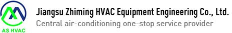 Air conditioning repair and maintenance